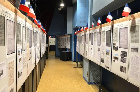 Exposition à Saint-Clément-de-la-Place.